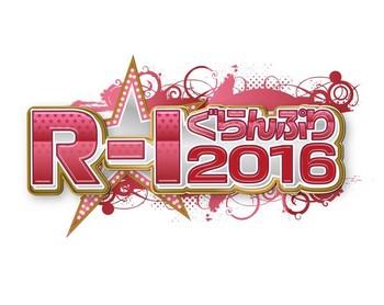 news_header_R-1_logo.jpg